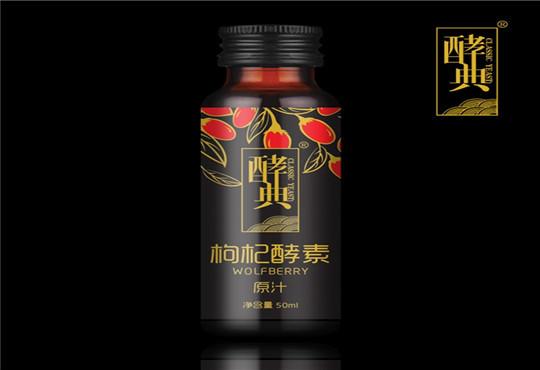 【酵典】枸杞酵素原汁
