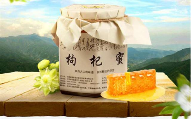【北国蜜语】原生态枸杞蜜
