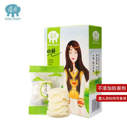 淳点奶酥(3盒)