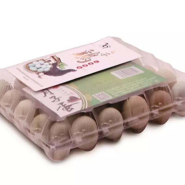 【恰恰吉】月子蛋30枚(精装)