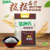 【塞外香】免淘贡米5kg