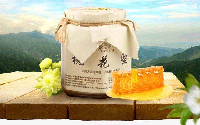 【北国蜜语】原生态槐花蜜
