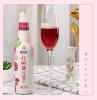 红树莓气泡酒