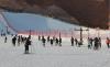 黄谷川国际滑雪场