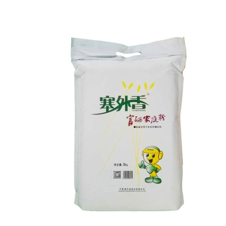 塞外香富硒香米、富硒面粉