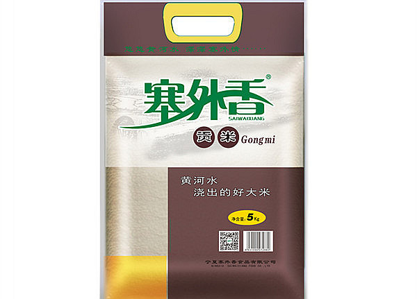 【塞外香】贡米5kg