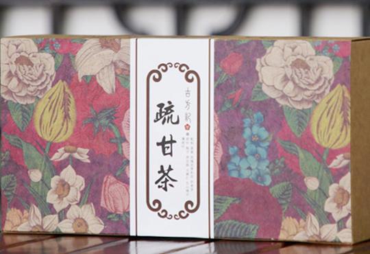古方记疏甘茶150g/盒(30袋*5g)